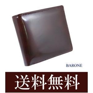 [bn4008br] 高品質皮革 二つ折 財布 本革 牛革 メンズ プレゼントBARONE(バローネ) 短財布 茶 [bn4008br]|lvx200807