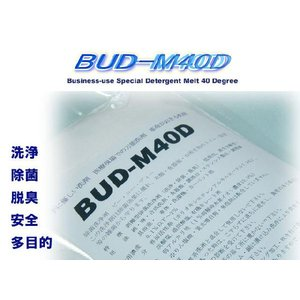 BUD−M40D洗剤 1kg