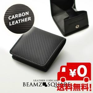 [bzsq25010] GOODデザイン 人気のカーボンレザー仕様 薄くて機能的  BEAMZSQUARE(ビームズスクエア) 小銭入れ 黒 [bzsq25010bk]|lvx200807