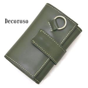 キーケース メンズキーケース Decoroso CL-1505-KI|lvx200807