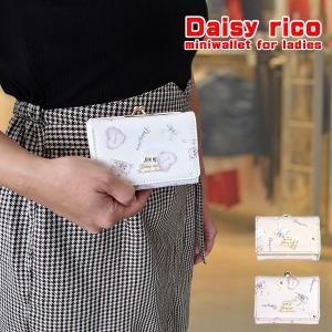 [dr2-2] デイジーリコ 三つ折り コンパクト 短財布 レディース 小銭入れ付 女性用 3色 白 ピンク ベージュ サイフ 女の子 プレゼント 誕生日 クリスマス|lvx200807