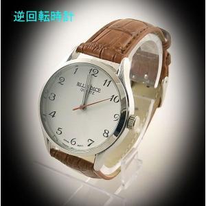 腕時計 メンズ  逆回転時計 EJ138-BKBR|lvx200807