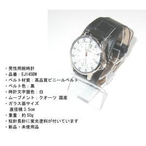 腕時計 メンズ  EJ145-WH★|lvx200807