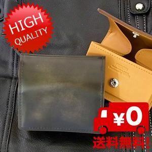 日本製 メンズ 紳士用 本革 牛革 アドバンレザー プレゼント・ギフトにも最適 FESON(フェソン) 小銭入れ 茶 [fskz02003br]|lvx200807