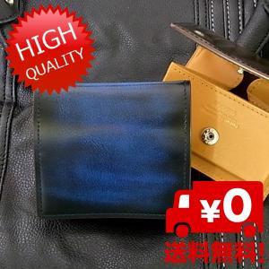 日本製 メンズ 紳士用 本革 牛革 アドバンレザー プレゼント・ギフトにも最適 FESON(フェソン) 小銭入れ ネイビー [fskz02003nv]|lvx200807
