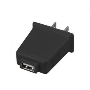 USB-ACアダプタ GH-ACC-USB ブラック USB周辺機器 送料無料 GREEN HOUSE グリーンハウス プレゼント付|lvx200807