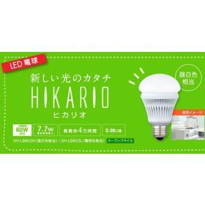 LED電球 昼白色 GREEN HOUSE グリーンハウス GH-LB603N|lvx200807|02