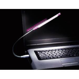 アルミボディ フレキシブルアーム採用 USB電源10LEDライト GH-LED10FLK USB周辺機器 送料無料 GREEN HOUSE グリーンハウス プレゼント付|lvx200807