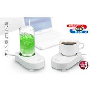 USBカップウォーマー&クーラー USB接続 GH-USB-CUP2 USB周辺機器 送料無料 GREEN HOUSE グリーンハウス プレゼント付|lvx200807