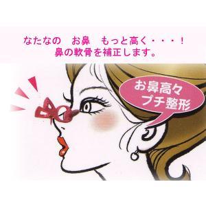 【商品詳細】  ・商品名  はなはな ・材 質  プラスチック ・状態   新品・未使用品  【販売...