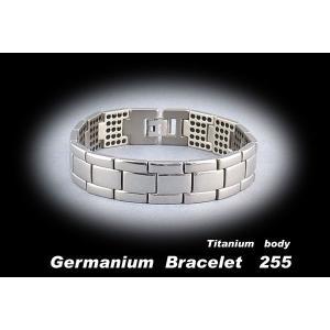 ゲルマニウム ゲルマニウムブレスレット 訳あり HJ 255粒|lvx200807