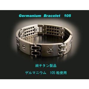 ゲルマニウム ゲルマニウムブレスレット 訳あり HJ 105粒|lvx200807