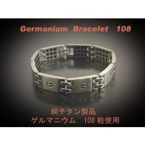 ゲルマニウム ゲルマニウムブレスレット 訳あり HJ 108粒|lvx200807