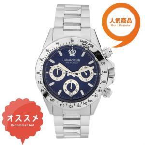≪日本製≫紳士用 腕時計 メタルバンド(金属 )メンズウォッチ クオーツGRANDEUR(グランドール) 腕時計 文字盤:青、クロノグラフ:白 [jgr004w10]|lvx200807