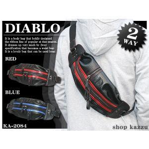 カジュアルバッグ ヒップバッグ ボディバッグ DIABLO KA-2084-RD|lvx200807