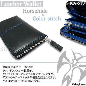 メンズ 財布 men's wallet ラウンドファスナー サイフ DIABLO KA-510 青|lvx200807