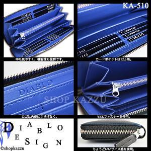 メンズ 財布 men's wallet ラウンドファスナー サイフ DIABLO KA-510 青|lvx200807|02