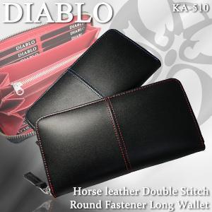 メンズ 財布 men's wallet ラウンドファスナー サイフ DIABLO KA-510 青|lvx200807|04