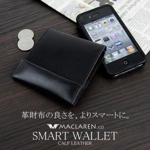 短財布(財布) メンズ 革 MACLAREN マクラーレン 人気 ブランド【MC-700】|lvx200807