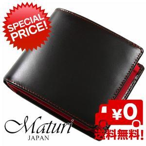コードバン 二つ折財布 メンズMaturi(マトゥーリ) 短財布 黒/赤 [mr009bkrd]|lvx200807