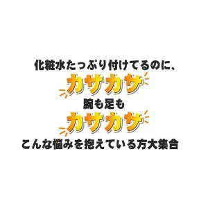 フルーツの香りの さわやか馬油 80g lvx200807 02