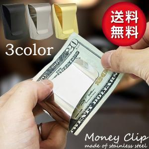 [tg3mc] メンズ シンプル GOODデザイン メタル マネークリップ 紙幣 カード 収納 シルバー ゴールド ブラック サイフ 財布|lvx200807