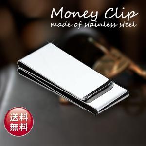 売れてます スーツに合う グッドデザイン メタル シルバーカラー カード収納可能 メンズ  財布 サイフ  (小物) マネークリップ シルバー [tgsvmcsv]|lvx200807