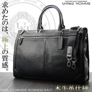 ビジネスバッグ カウハイド United HOMME UH-2061|lvx200807
