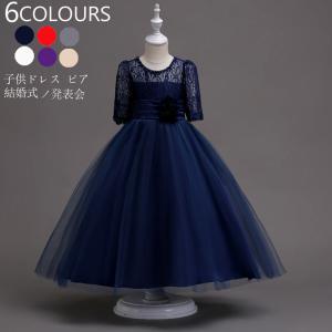 色:ホワイト レッド 紫 グレー 紺色 シャンパン サイズ(CM): 120 130 140 150...