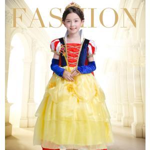 ハロウィンのコスプレ衣装です。クリスマスパーティーにも、ぜひお使いください!  お姫様になりたいお子...