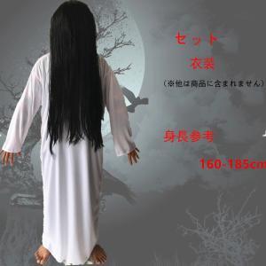 ◆セット: 衣装  (※他は商品に含まれません) サイズ: フリーサイズ:バスト:144cm   ウ...