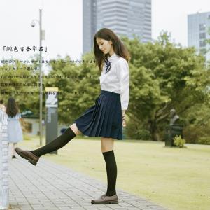 女子中高生のマストアイテム、青春は?代色豊かな美意?と活力にあふれています。  【内容】プリーツスカ...