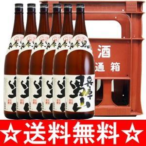 【送料無料】名城 兵庫男山 1.8L  プラケース販売(1.8L×6本)