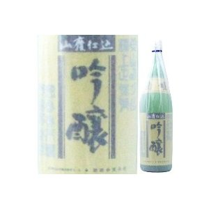 菊姫 山廃吟醸 1.8L