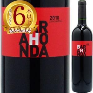 バラオンダ モナストレル 750ml(赤ワイン)|lwhana