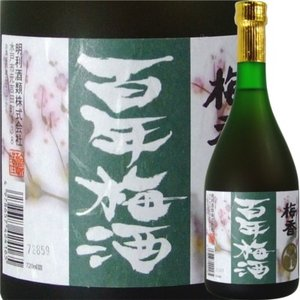 明利 梅香 百年梅酒 720ml