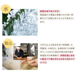 甘酒 米麹 砂糖不使用 有機玄米 あまざけ 150g×2個 送料無料 ノンアル コール|lwhana|05