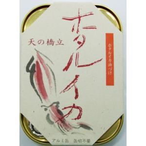 竹中缶詰(罐詰) 天の橋立 ほたるいか 95g