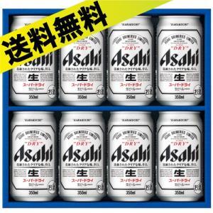 【送料無料】アサヒ スーパードライ ギフトセット AS−2N|lwhana