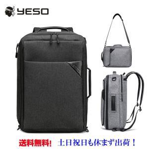 ビジネスバッグ 3way  リュック メンズ ブリーフケース カバン 鞄  バッグ  リュックサック...