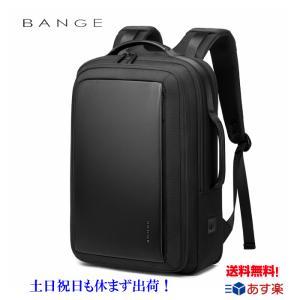 ビジネスリュック メンズ リュック 通学 通勤 リュック  レディース 旅行 出張   通勤用 リュック リュックサック  黒 BANGE BGS56  YKKファスナー 正規品|lwin