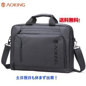 ブランド名: AOKING ビジネスバッグ  素材:  ■外側: ballistic nylon(バ...