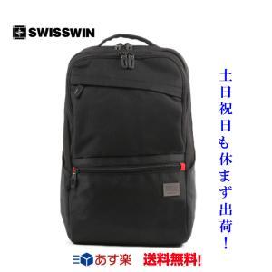 リュックサック swisswin リュック   ビジネスリュック デイパック 通勤 リュック 高校生 通学  アウトドア PC リュック  SW2061 送料無料|lwin