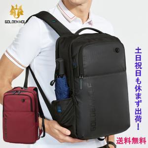 リュックサック リュック メンズ   レディース 大容量 ビジネスリュック  パソコンバッグ 通学リュック 旅行 通勤 リュック GOLOEN WOLF GB00399 送料無料|lwinbag