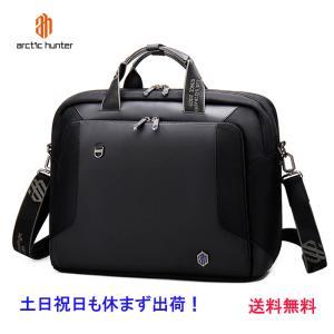 ビジネスバッグ メンズ 2WAY  通勤 大容量 ショルダーバッグ A4  15.6インチ  パソコンバッグ ブリーフケース 手提げ  ARCTICHUNTER GW0004  送料無料|lwinbag