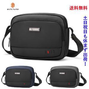 ショルダーバッグ メンズ レディース  ショルダーバッグ 普段使い  斜めがけバッグ  通学  ショルダーバック  肩掛けかばん   ARCTIC HUNTER  送料無料|lwinbag