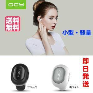 【製品仕様】  型番:Q26 Bluetooth仕様:Bluetooth4.1 電池容量:45mAh...