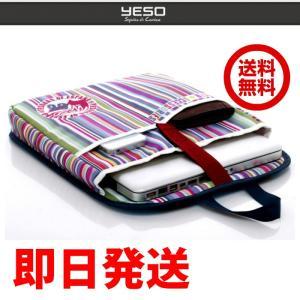 商品名:YESO パソコンバッグ バッグインバッグ 品番:S001 サイズ:約W28×H37×D4c...