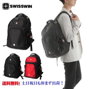 【期間限定特典レインカバー付き】swisswin リュック ...