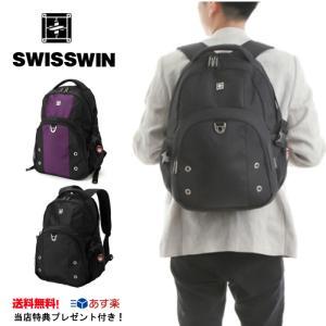 ◇商品:SWISWIN(スイスウィン)SW9032(赤LOGO)/SW9032N(黒LOGO) ◇ポ...